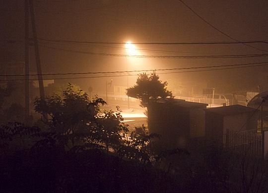 fog20