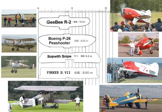 aeroplane4.jpg