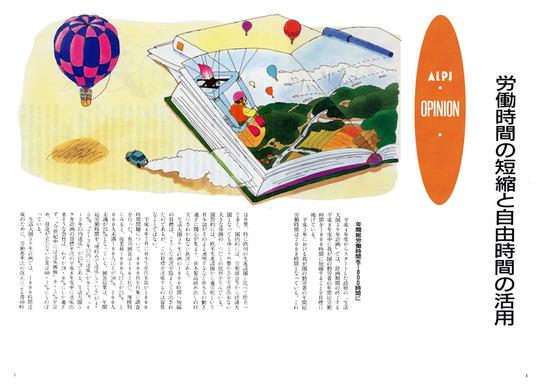 alps11.jpg