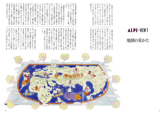 alps18.jpg
