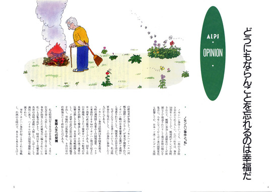 alps5.jpg