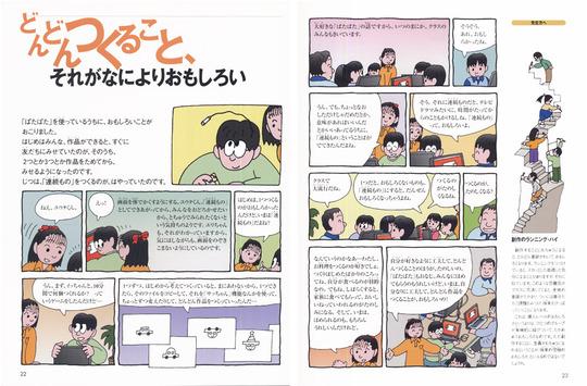 anime12.jpg