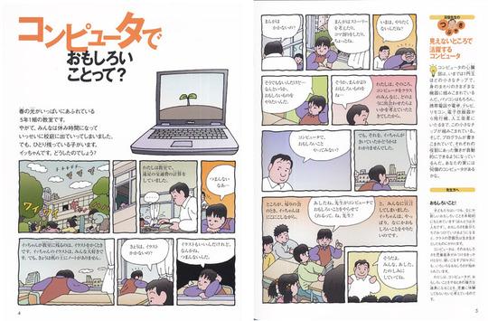 anime3.jpg