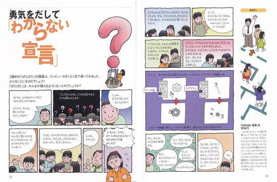 anime7.jpg