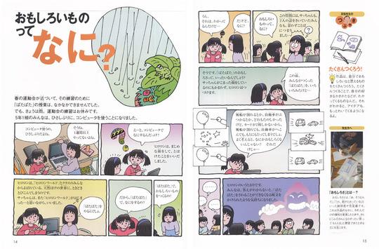 anime8.jpg