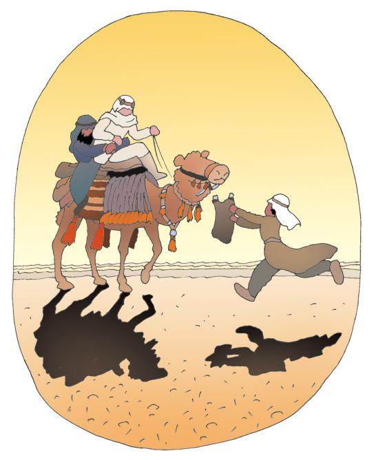 arabial2.jpg