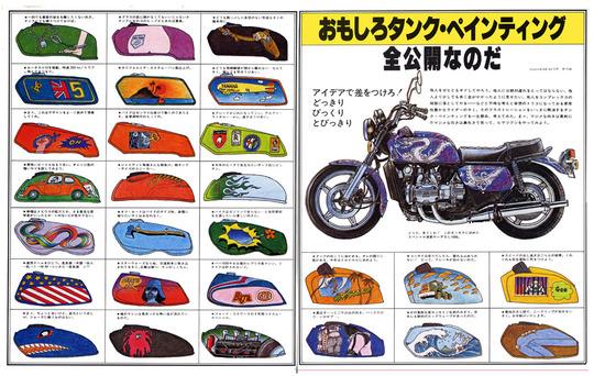 biketpeint.jpg