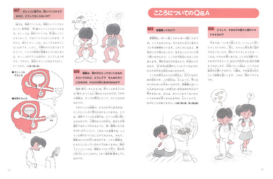 body6-7.jpg