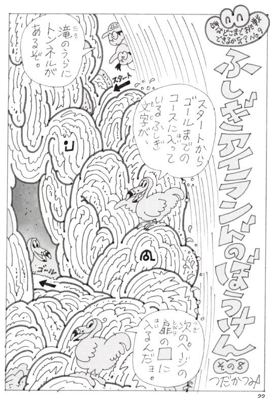 f-land12.jpg