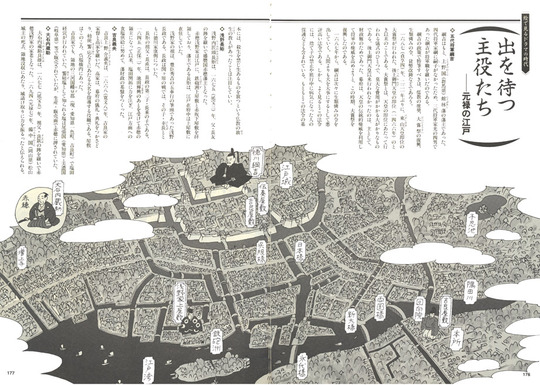 genroku2.jpg