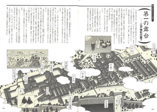 genroku3.jpg