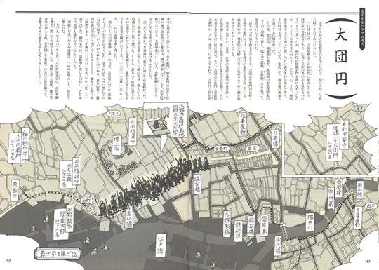 genroku5.jpg