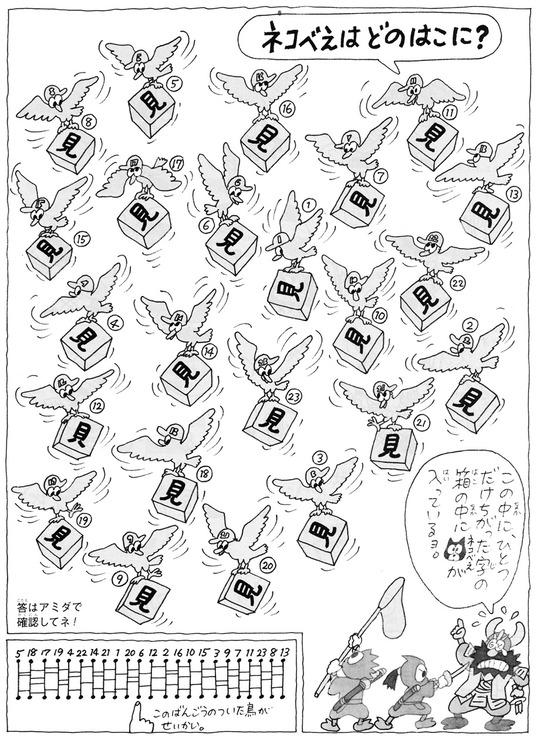 kimidoko3.jpg