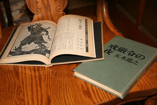 mybook4.jpg