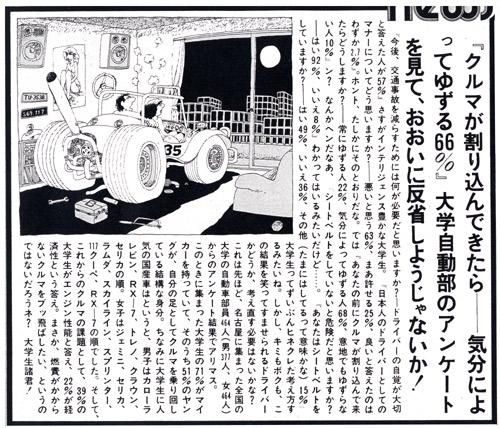 news-tour1.jpg