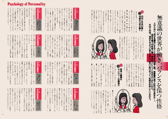 personal4.jpg