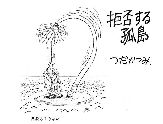 s.island1.jpg