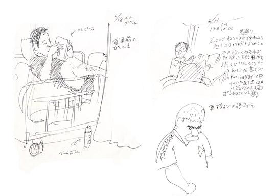 sanbunno2.jpg