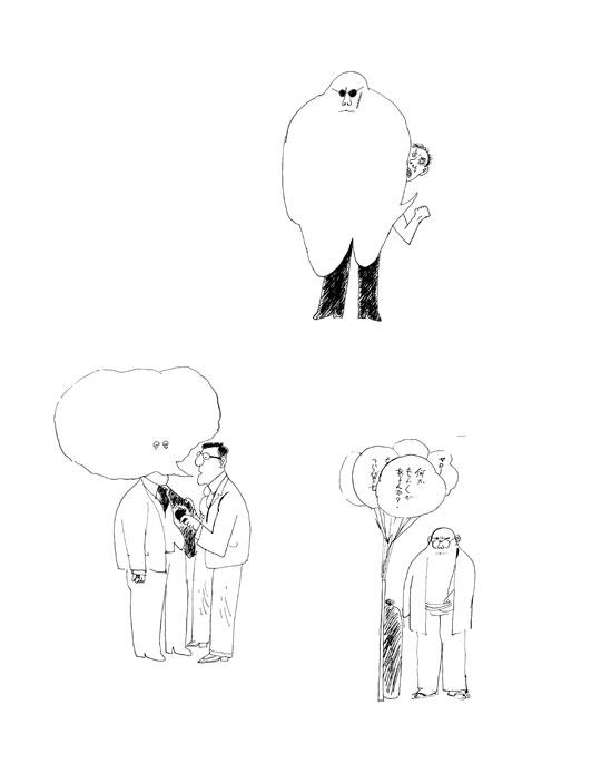 sketch199.jpg