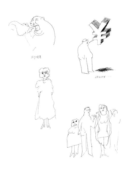sketch201.jpg