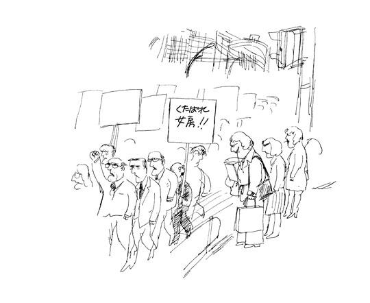 sketch222.jpg