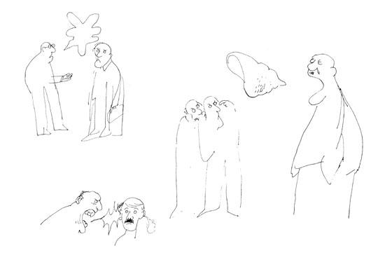 sketch293.jpg