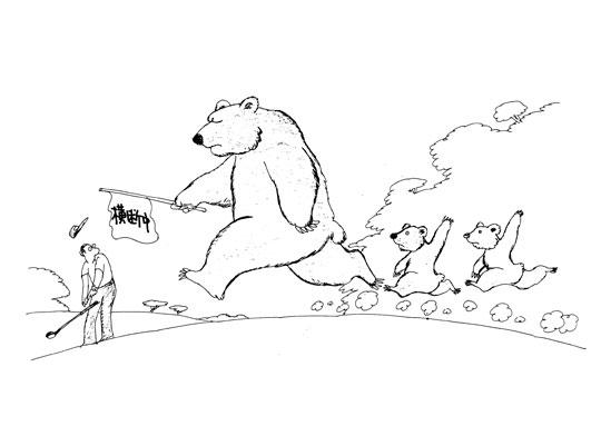 sketch323.jpg