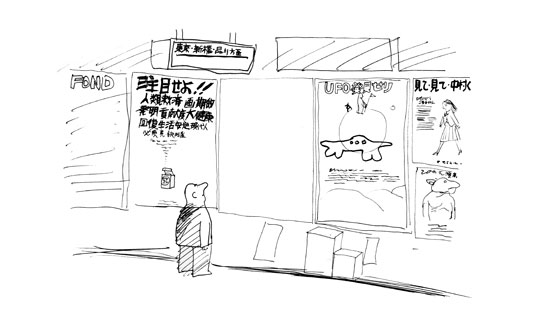sketch443.jpg