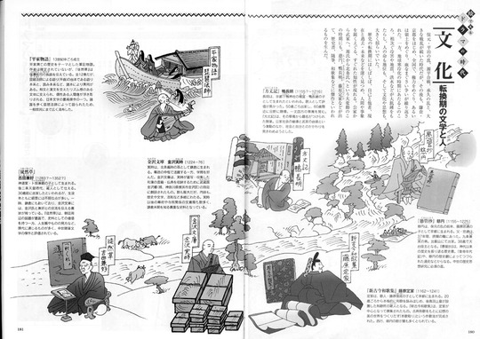 tokimune6.jpg