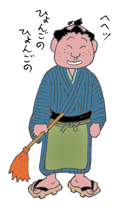 yotaro.jpg